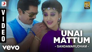 Sandamarudham - Unai Mattum Video | Sarath Kumar, Oviya | James Vasanthan