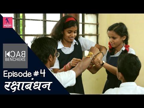 Xxx Mp4 Back Benchers Season 1 Episode 4 Raksha Bandhan 3gp Sex