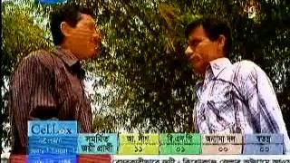 Bangla Natok - Noashal Part 24 HQ