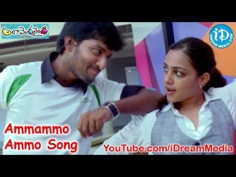 Ala Modalaindi Hd Movie Download