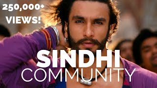 6 Amazing Facts About India's Sindhi Community (हिंदी में)