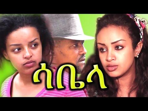 Xxx Mp4 Ethiopian Movie Sabela ሳቤላ New Ethiopian Film 2016 From DireTube 3gp Sex