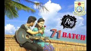 Sher-E-Bangla Agricultural University Theme Song of SAU 71 Rag Day program (দূর্বার ৭১)