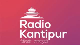 Manavata Ko Lagi Hatemalo   Rights and Duties - 23 September2017