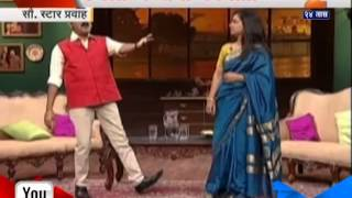 Channel Katta Shilpa And Makrand Anaspure In Supriya And Schin Show