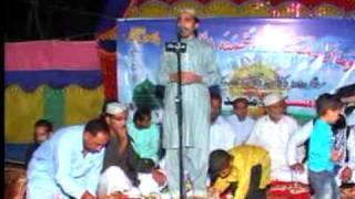 Allah's Names revited beautfully by  Asif Khan Attari