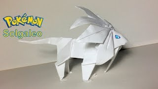 Paper Pokemon: Origami Solgaleo Tutorial
