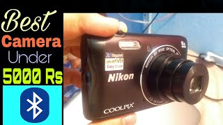 Best Camera Under 5000 Rs | Unboxing and Review | Available on Amazon, flipkart
