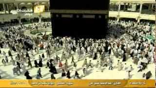 سورة القصص برواية شعبة عن عاصم - عبد الرشيد شيخ علي Al Haramien TV