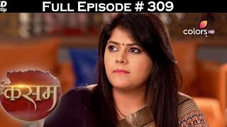 Kasam - 22nd May 2017 - कसम - Full Episode (HD)