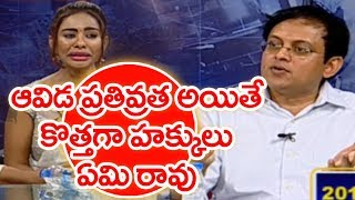 Again I Am Saying Do Not Talk About Prostitution As If It Is Your Personal Right | Babu Gogineni