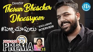 Director Tharun Bhascker Exclusive Interview || Dialogue With Prema || Celebration Of Life #33