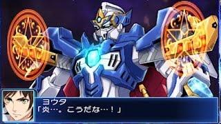 Super Robot Taisen BX - PV2 (60 FPS)