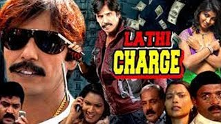 CHARGE | LATEST HINDI DUBBED Full HD MOVIE | Hindi Dunned Action Movie 2016