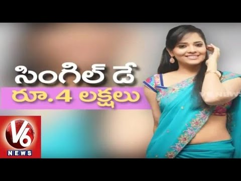 Xxx Mp4 Anchor Anasuya Takes 4 Lakhs Per Day Soggade Chinni Nayana Tollywood Gossips 3gp Sex