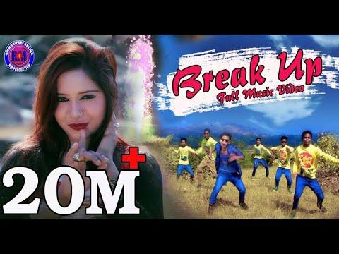 Xxx Mp4 Break Up Umakant Barik Sambalpuri Video 2017 Copyright Reserved 3gp Sex