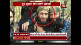 Aaj Subah: Indian Army Releases List Of Most-Wanted Terrorists In Kashmir