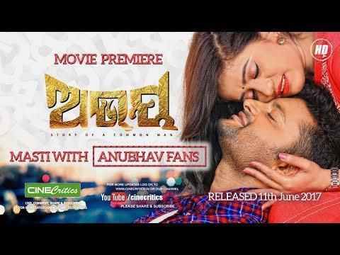 Xxx Mp4 Abhaya Odia Movie Premiere 2017 Anubhav Mohanty Elina Samantaray Fan Masti CineCritics 3gp Sex