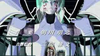 Candidate For Goddes - Opening (Pilot Candidate)