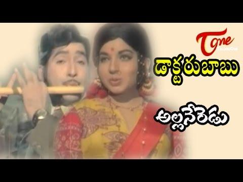 Doctor Babu Songs Allaneredy Sobhan Babu Jayalalitha