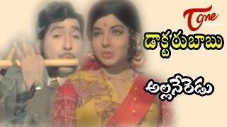 Doctor Babu Songs - Allaneredy - Sobhan Babu - Jayalalitha