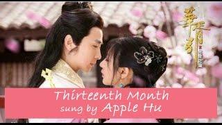 [Engsub][FMV]  胡莎莎 Apple Hu - 十三月 Thirteenth month《 华胥引之绝爱之城片尾曲 》Hua Xu Yin: City of Desperate Love