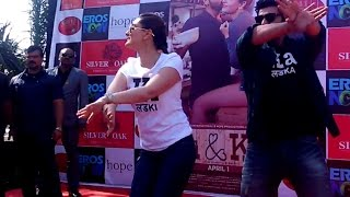 Kareena Kapoor hot Dance performance in tight jeans in an live event