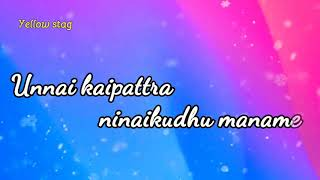 Kasethan Kadavulada - WhatsApp Status