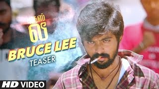 Bruce Lee Teaser || Tamil Movie Bruce Lee | G.V Prakash Kumar, Kriti Kharbanda | Tamil Trailers 2016