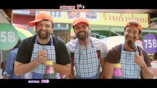 Comedy Scene of Canada Di Flight Directed by Roopesh Rai Sikand