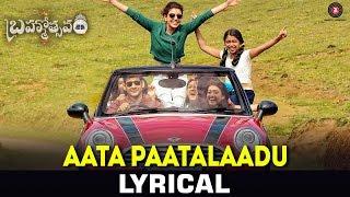 Aata Paatalaadu - Lyrical Video | Brahmotsavam | Mahesh Babu | Samantha | Kajal Aggarwal