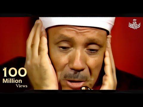 عندما بكى الشيخ عبد الباسط عبد الصمد .. مقطع سيهز قلبك .. | جودة عالية HD