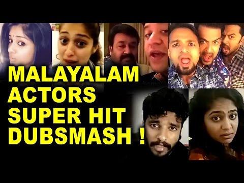 Xxx Mp4 Dubsmash Super Hits By Malayalam Actors L Mohanlal Prithviraj Bhavana 3gp Sex