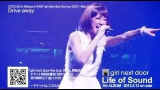 girl next door / 3/13発売 5th AL「Life of Sound」より収録映像ダイジェスト