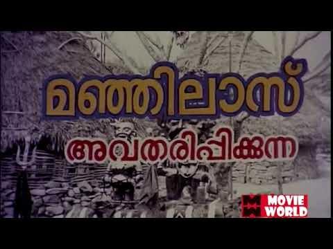 Xxx Mp4 Malayalam Full Movie Ponni Full Length Malayalam Movie HD 3gp Sex