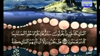 14 - ( الجزء الرابع عشر ) القران الكريم بصوت الشيخ المنشاوى