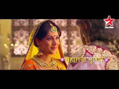 Siya Ke Ram- Theatrical Promo