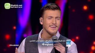 Arab Idol – العروض المباشرة – وليد بشارة – غربوك