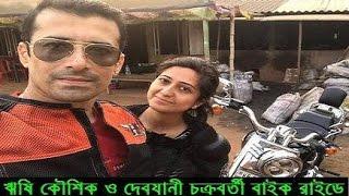 টেলি দম্পতি ঋষি কৌশিক ও দেবযানী অবসরে কি করেন | Kusumdola actor Rishi Kaushik & wife Debjani