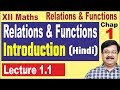 1.1 | Relations & Functions | Introduction | CBSE Class 12 Maths | arvind academy |