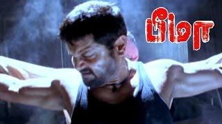 Bheema full movie scenes   Vikram rescues Prakash Raj   Prakash Raj Warns Raghuvaran   Mass scene