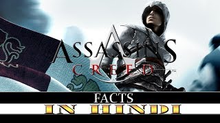 Assassin's creed explained in HINDI