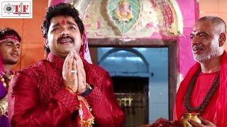 Top Mata Bhajan   Pawan Singh Best Song   हमरा माई के उतारी । Swagat Shera Waali Ke   Hit Devi Geet