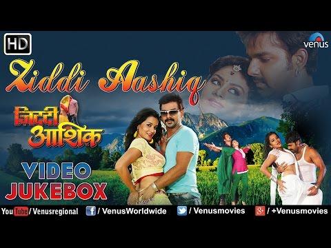 Xxx Mp4 Ziddi Aashiq Bhojpuri Hot Video Songs Jukebox Pawan Singh Monalisa Deep Srestha 3gp Sex