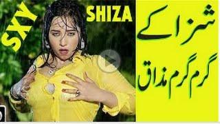 Shiza Sxy Garam Jokes  Naseem Vicky Ifrikhar Thakur Sajjan Abbas Honey Alblela