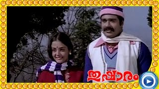 Manje Vaa ... - Song From - Malayalam Movie Thusharam [HD]