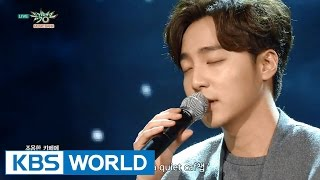ROY KIM - The Great Dipper | 로이킴 - 북두칠성 [Music Bank COMEBACK / 2015.12.04]