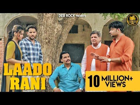 Xxx Mp4 लाडो रानी Laado Rani Satish Sehagal MD KD Desi Rock Social Song Latest Haryanvi Song 3gp Sex