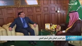 سمو الأمير خالد بن عياف وزير الحرس الوطني يستقبل سفير جمهورية الصين لدى المملكة السيد . لي هوا شين