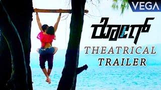 Rogue Kannada Movie Theatrical Trailer || Ishaan, Angela, Mannara Chopra